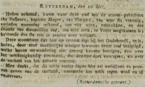 De aankomst van het eerste stoomschip in Veere en Rotterdam.